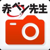 提出カメラアプリ
